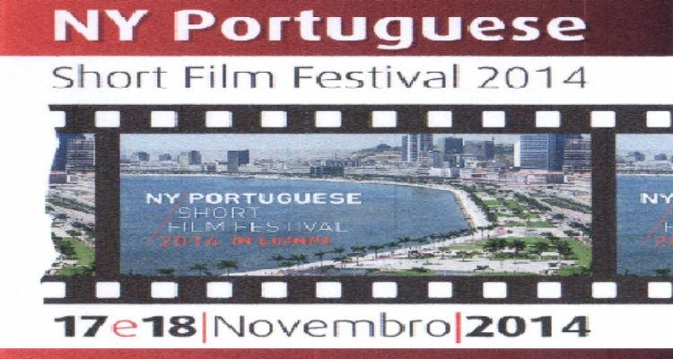 Camões promove ciclo de curtas metragens em Luanda
